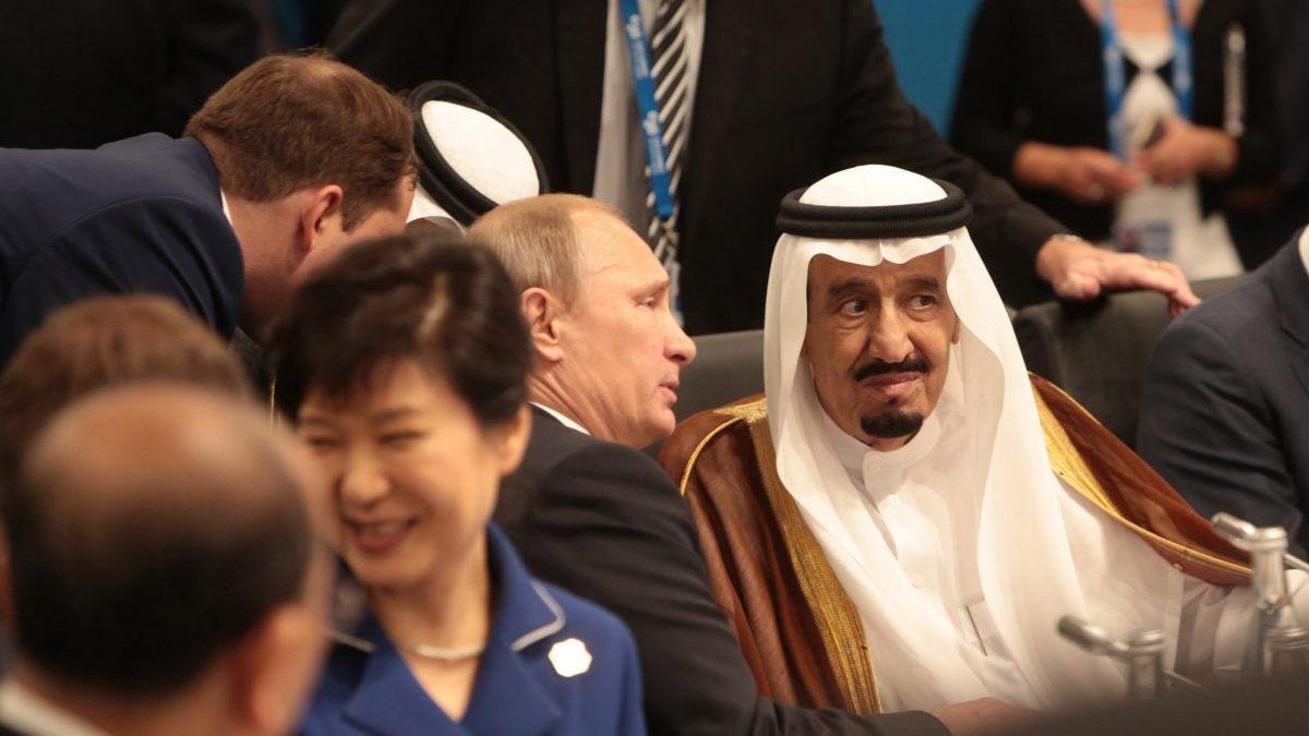 Vladimir Putin, presidente de Rusia y Salman bin Abdulaziz, rey de Arabia Saudita en la Cumbre G20 (Foto: Getty)