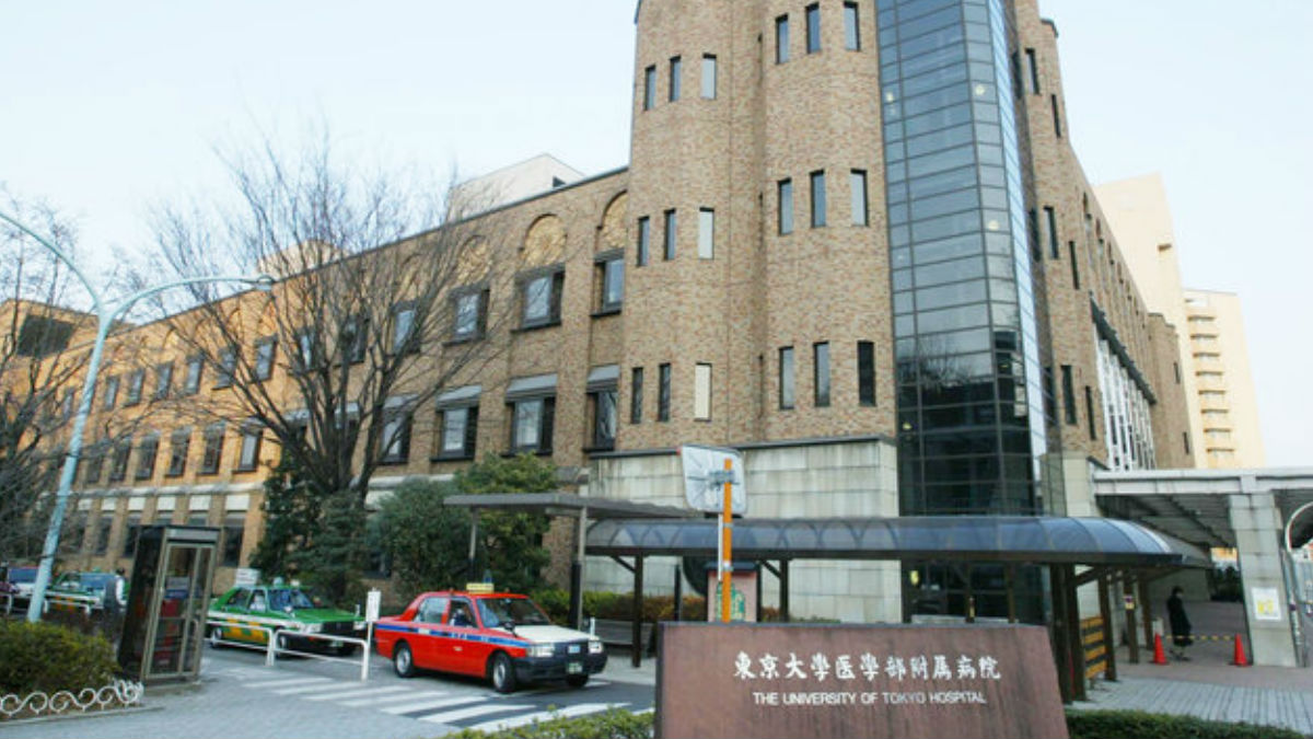 Hospital de la Universidad Médica de Tokio en Shinjuku, lugar donde ocurrió el incidente. GETTYIMAGES