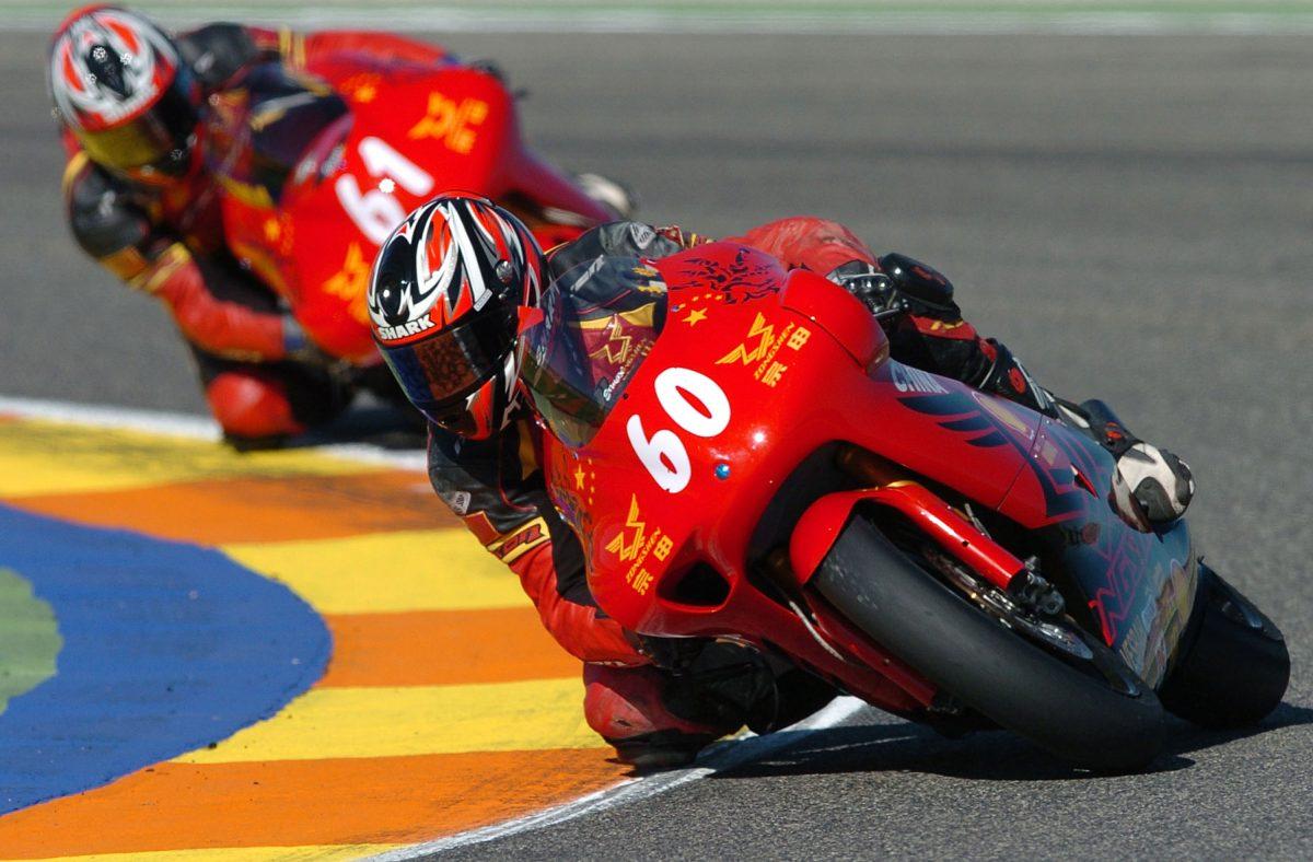 Campeonato de MotoGP (Foto: Getty)