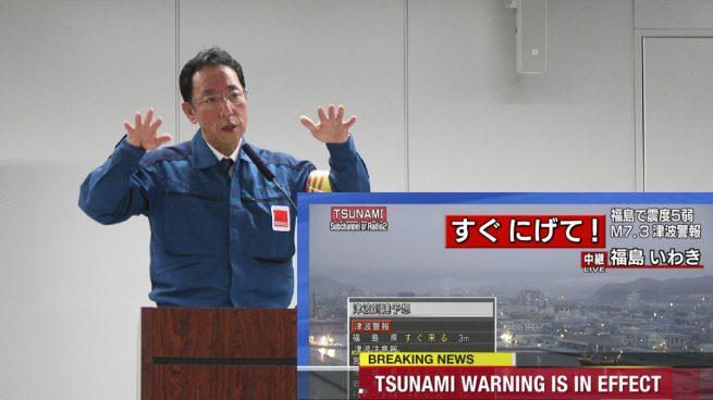 Japón levanta todos los avisos de tsunami tras un fuerte terremoto en la costa este