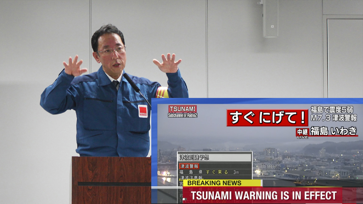 Responsables de la planta de Fukushima tranquilizan sobre los efectos del terremoto. (Foto: AFP)