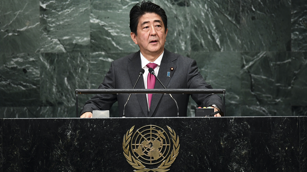 El primer ministro de Japón, Shinzo Abe. (Foto: AFP)