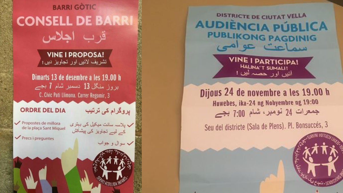 Los carteles en catalán, árabe y tagalo utilizados por el Ayuntamiento de Ada Colau.