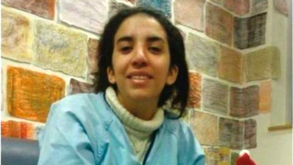La joven desaparecida en Madrid Nadia Lamchati.