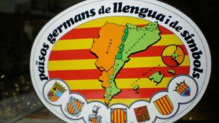 Imagen utilizada por el Moviment Franjolí para promocionar una de sus campañas.