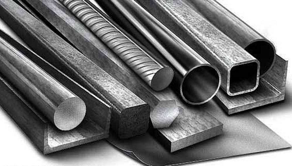 Características del hierro, su origen y para qué se utiliza