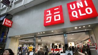 Tienda de Uniqlo en Japón (Foto: Uniqlo)