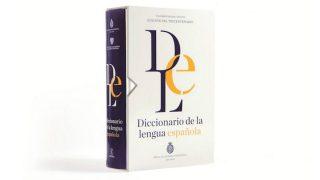 Diccionario de la Lengua Española de la RAE.