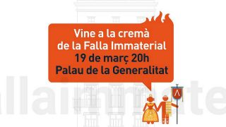 Fallas 2017 Falla inmaterial cremá (Foto: fallaimmaterial.com)