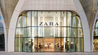 Zara de Bruselas (Foto: Wikimedia).