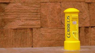 Buzón de Correos (Foto: Flickr)