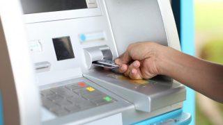 Cajeros bancarios (Foto. Istock)