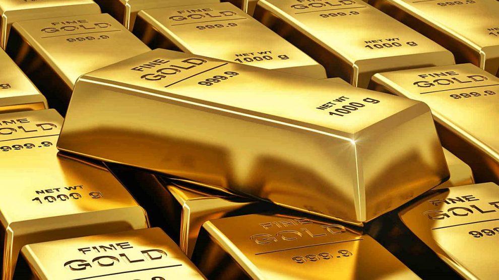 Lingotes de oro (Foto: iStock)