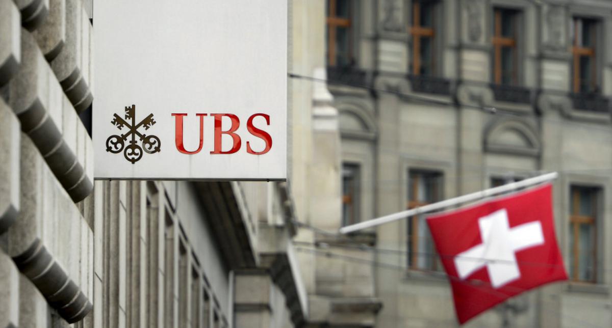 Uno de los edificios de UBS en Suiza