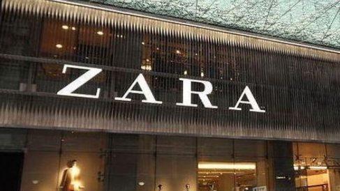 Una de las tiendas de Zara, propiedad del grupo Inditex. (Foto: Facebook)