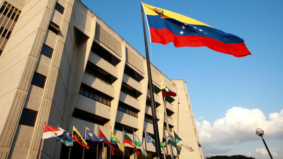 tribunal Superior de justicia de Venezuela.