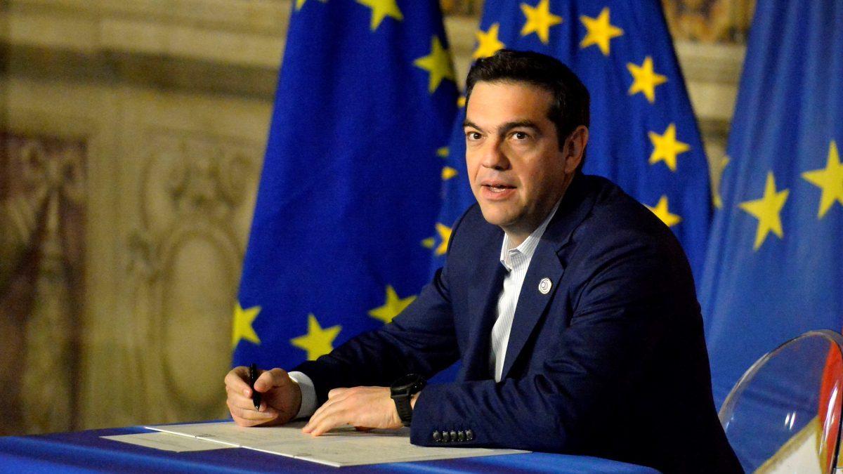 Alexis Tsipras, primer ministro de Grecia (Foto: Getty)