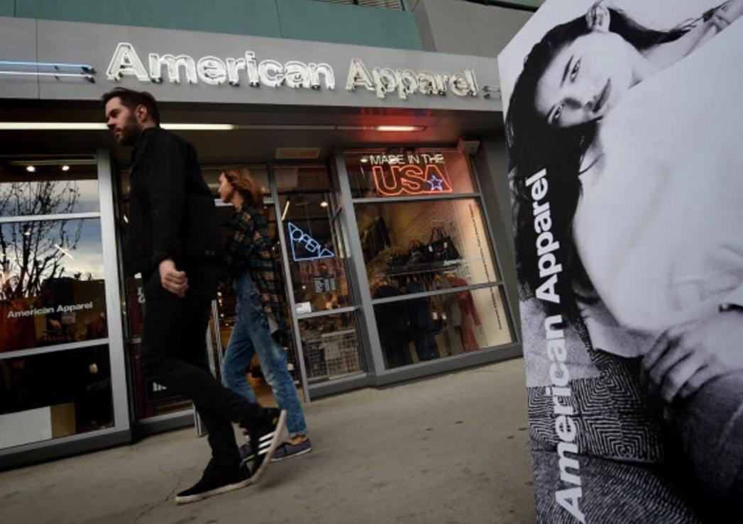 Tienda de American Apparel (Foto: Getty)