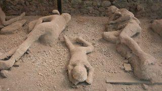Curiosidades sobre Pompeya