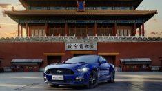 El Ford Mustang desembarcó en China en 2015.