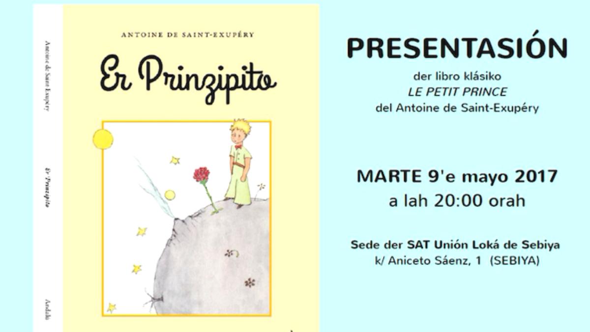 Cartel del acto convocado por el sindicato SAT para presentar la traducción de «Er Prinzipito» al andaluz.