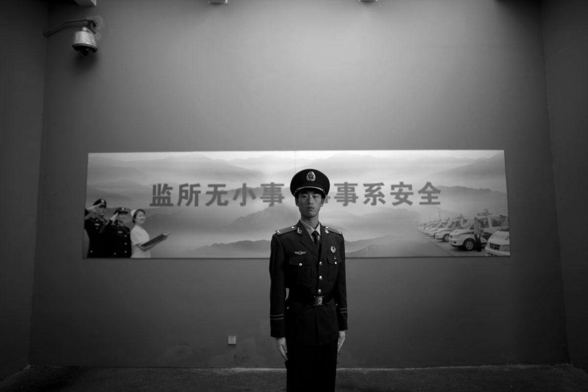 Tortura china