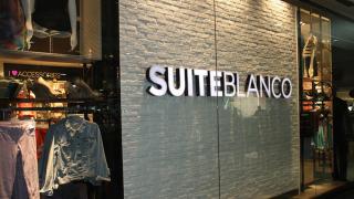 Una de las tiendas de la red de Blanco (Foto: Facebook)
