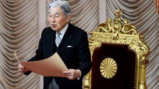 El emperador japonés Akihito, cuya abdicación será posible tras la nueva ley aprobada por los diputados japoneses. Foto: AFP