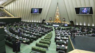 Parlamento de Irán. (Foto: AFP)