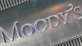 Una de las sedes de la agencia Moody's (Foto: Moody's)