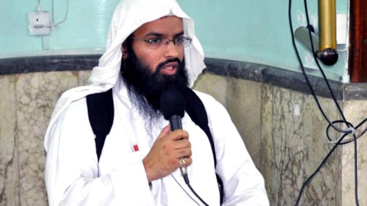El líder religioso del Estado Islámico, Turki al Mufli