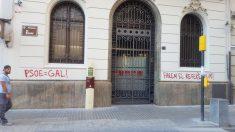 Sede del PSC en Lérida. (Foto: PSC)