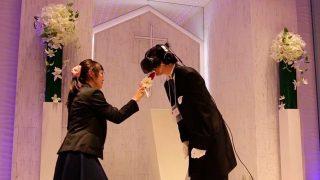 """Dar el """"sí, quiero"""" en el mundo virtual"""