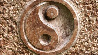 El Yin y el Yang, partes de un mismo símbolo.