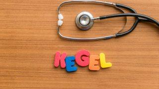 Los ejercicios Kegel ejercitan la musculatura del suelo pélvico