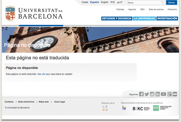 La independentista Universidad de Barcelona no sabe español: su web está repleta de faltas de ortografía