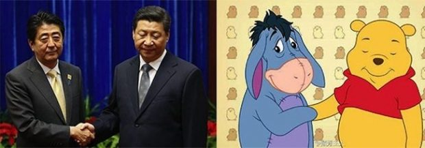 China censura a Winnie the Pooh por su 'parecido' con el presidente Xi Jinping