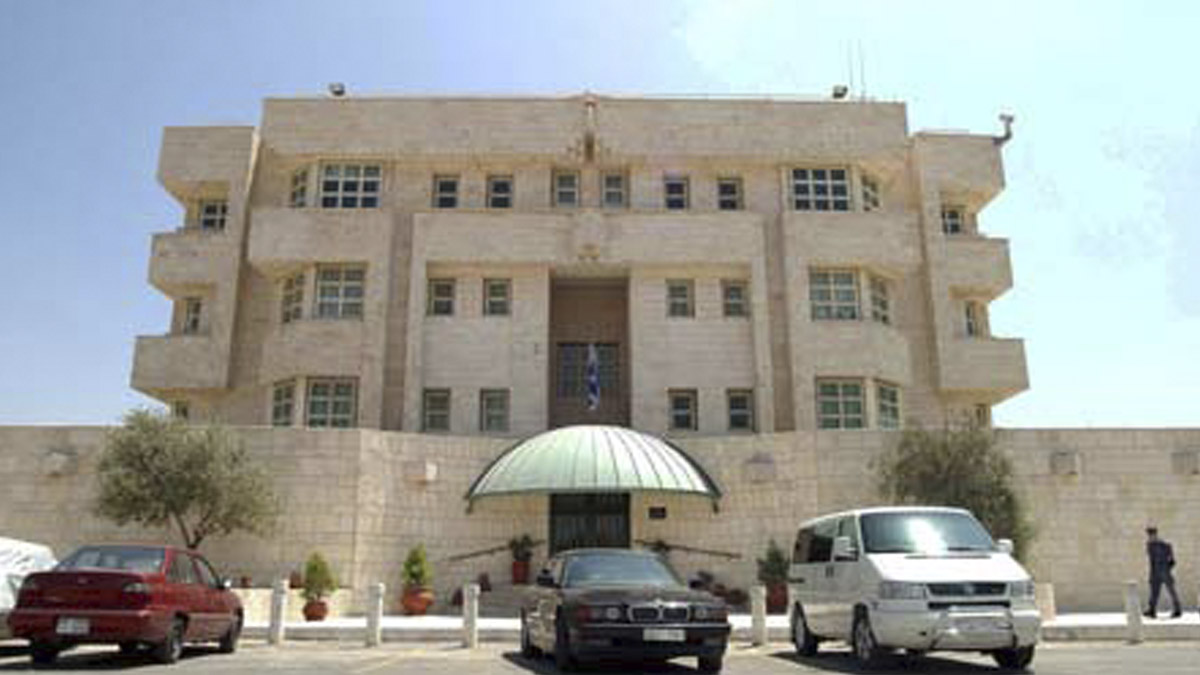 Embajada de Israel en Ammán.