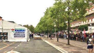 Covite denuncia la presencia de fotos de presos de ETA en las fiestas de Vitoria y pide retirarlas (Foto: Twitter)