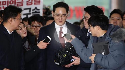 Lee Jae-Yong, presidente de Samsung. (Foto: Getty)