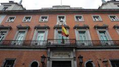 Ministerio de Justicia (Madrid).