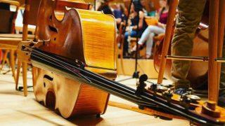 Conciertos música clásica Pilares 2017