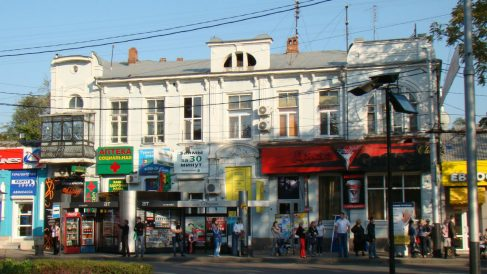 Ciudad de Krasnodar, donde ha tenido lugar el horrible descubrimiento