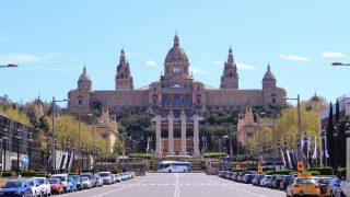 Fira de Barcelona (Foto:iStock)
