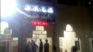 Atención médica tras el accidente en Pakistán.
