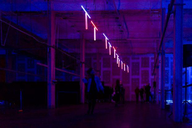 La instalación Quantum Chromodynamics en el festival MIRA 2017. Foto: PAtricia Nieto Madroñero