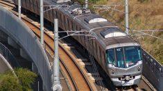 Tren de la compañía Tsukuba Express.