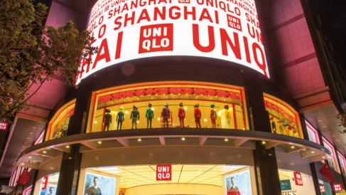 Una de las tiendas de Uniqlo (Foto. Getty)