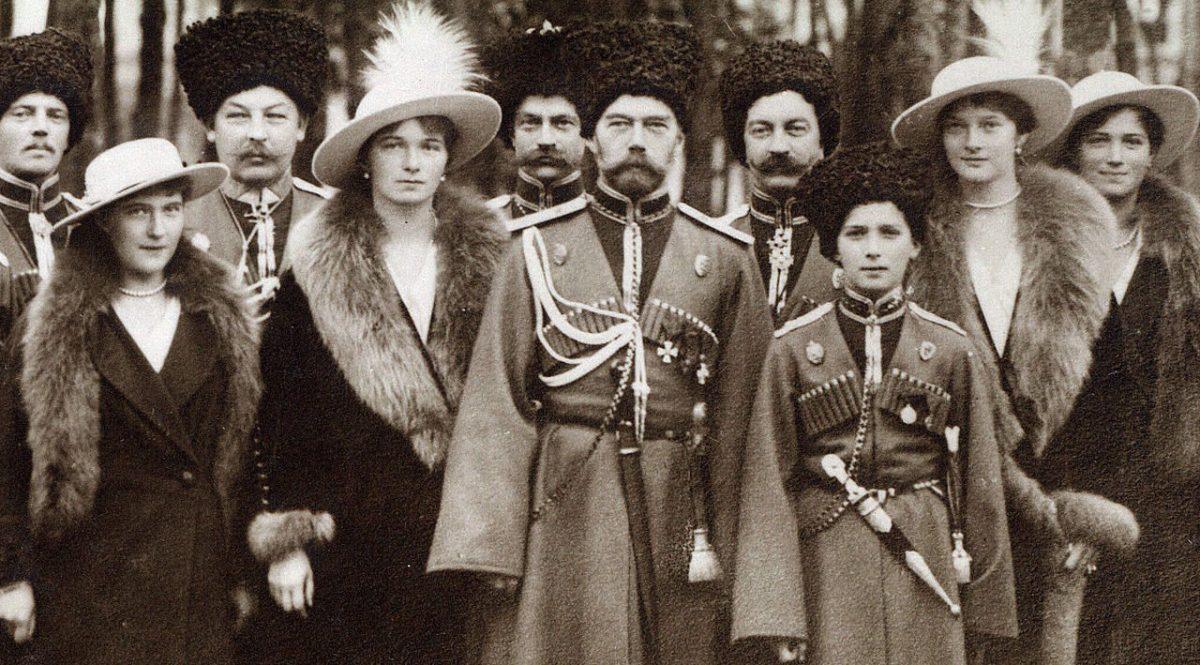 Familia Románov.