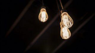 Suministro energético (Foto. Istock)